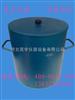 5L容积升 混凝土表观密度测定仪 容量筒 砼密度仪 带盖容积升