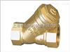 WF118黄铜锻压过滤器,过滤器