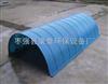 皮带输送机防雨罩|防护罩|防尘罩