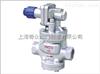 YG13H/Y内螺纹连接高灵敏度蒸汽减压阀