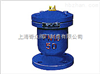 P1(QB1)-10单口排气阀