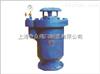 CARX-Ⅱ复合式排气阀