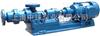 I-1B1吋 浓浆泵I-1B螺杆泵