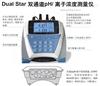 D10P-70奥立龙Dual Star 余氯测量仪