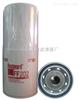 FF202弗列加柴油滤芯FF202