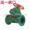 上海名牌产品G41J、G45J、G46J手动隔膜阀《上海远一气动隔膜阀标准