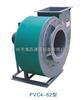 PVC聚氯乙烯叶轮