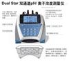 奥立龙D10P-53 Dual Star 碘离子测量仪