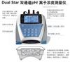 D10P-26 氰离子测量仪