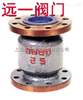 H42F/N-25/40上海名牌产品-液化石油气专用止回阀