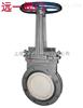 CZ73TC-10C/16C手动陶瓷刀型闸阀 生产厂家