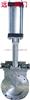 PZ673F/H/W-6C/10C/16气动刀型闸阀 生产 不锈钢 碳钢 铸钢