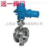 上海名牌产品D941X-D943H-10C/16C电动法兰蝶阀