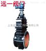 MZ942W-2煤气闸阀