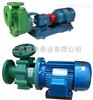 FPZ耐腐蚀塑料自吸泵-增强聚丙烯耐腐蚀自吸泵