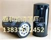 日立挖机200-2/3/5机油滤芯4283860