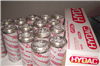 英格索兰8820摊铺机液压油滤芯0240D010BN4HC