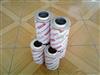 0030D010BN4HCABG423摊铺机液压油滤芯0030D010BN4HC