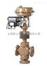 RTJHF(H)精小型气动三通调节阀,调节阀