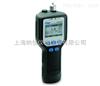 有机挥发物气体检测Multi-PID 2有机挥发物气体检测仪