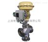 ZJHQ(X)精小型气动三通调节阀,调节阀