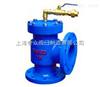 H142X液压水位控制阀,控制阀