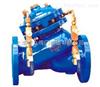 JD745X多功能水泵控制阀,水力控制阀