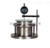 SPZ-100数显水泥浆竖向膨胀率测定仪