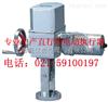 生产销售上海乾仪品牌DKZ-410CX/DKZ5400/DKZ550电动执行器