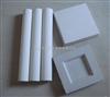 微孔陶瓷过滤砖、板、管