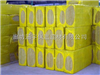 岩棉保温板低价供应厂家,屋面保温隔音岩棉板价格