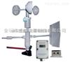 SLD-FS-III风速风向记录仪(风速仪带记录功能)SLD-FS-III