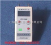 SYT-2000数字式微压计,数字压差表