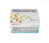 双氧水快速检测试剂盒 HHX-SJ0006