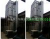 PPC32-3气箱脉冲袋式除尘器