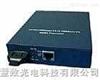 RS-232/RS-485/422RS-232/RS-485/422八路隔离集线器