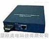RS-232/64KbRS-232/64Kb光纤收发器