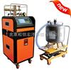 崂应7003型油气回收多参数检测仪(油桶1)