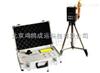 甲醛/甲醛、氨快速测定仪