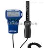 美国TSI 7515/7525/7535/7545室内空气品质检测仪