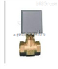 ZFD01风机盘管电动阀