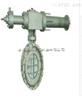 ZAZP、ZAZN电动直通单座调节阀