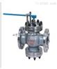 T40H-40、-100给水回转式调节阀
