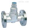 CS47H可调双金属片温度调整型蒸汽疏水阀