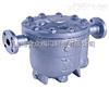 JH7.5R-X浮球式蒸汽疏水阀