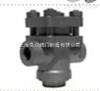 WD900S、WD900LS系列热动力疏水阀