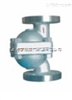 CS41H自由浮球(立式)疏水阀