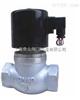 ZQDF蒸汽电磁阀 美国泰科阀门 品质保证