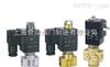 SLP二位二通微型系列直动式电磁阀<常开型>