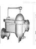 AF-1H浮球疏水阀